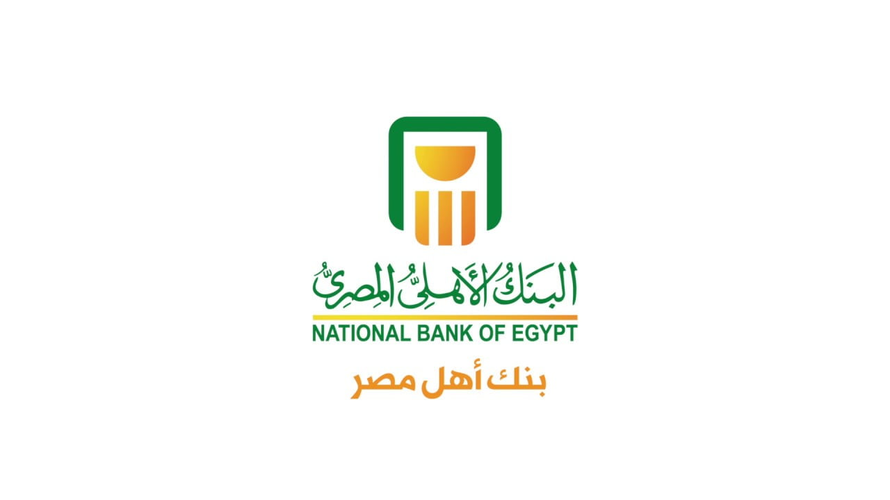 national-bank-of-egypt