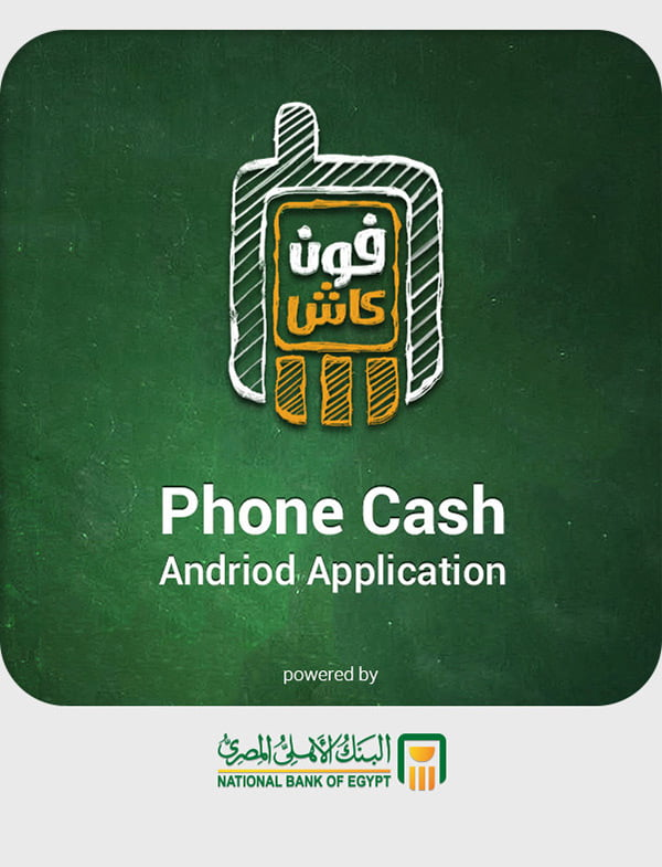 phone cash- e-wallets in egypt